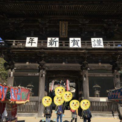 1/13 初詣スポットの筑波山神社コン
