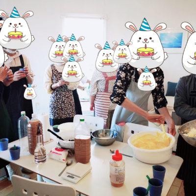 2/23 リゾート気分でタピオカミルクティーとふぁっふあパンケーキ作り婚