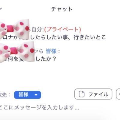5/10 相手の価値観が知れる♡オンライン婚活