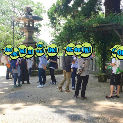 7/12 筑波山神社お参りコンinケーブルカー