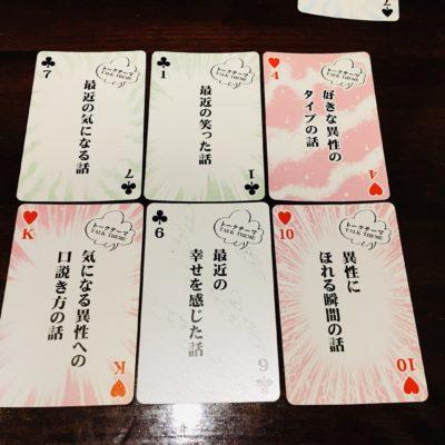 11/26 一年以内に結婚したい方向け♡スイーツカフェ婚